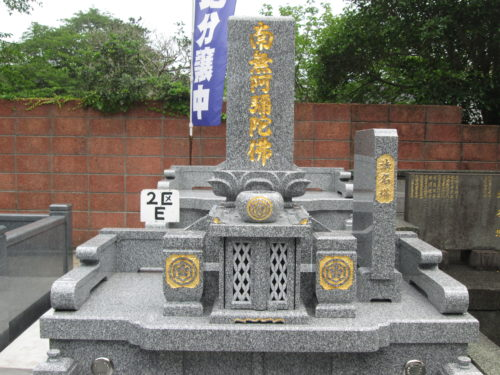 長崎市 永江様