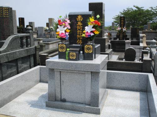 長崎市 松本様
